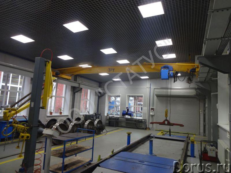 Кран мостовой опорный - Промышленное оборудование - Организация спроектирует изготовит и смонтирует..., фото 1