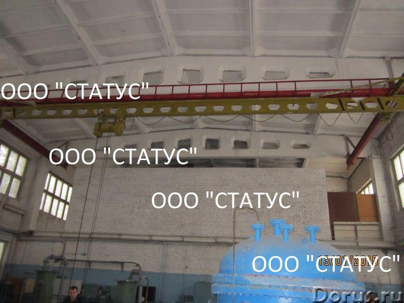 Кран мостовой подвесной однобалочный - Промышленное оборудование - Организация спроектирует изготови..., фото 1