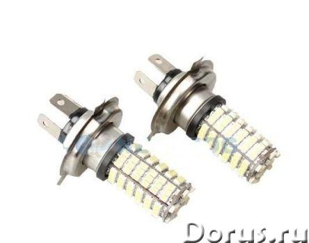 Светодиодная лампа H4 120 LED (2шт.) - Запчасти и аксессуары - Светодиодная лампа H4 120 LED (2шт.)..., фото 2