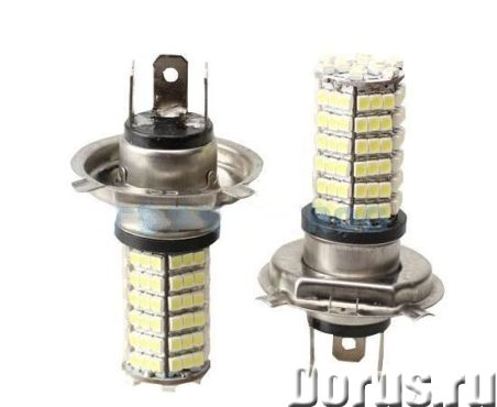 Светодиодная лампа H4 120 LED (2шт.) - Запчасти и аксессуары - Светодиодная лампа H4 120 LED (2шт.)..., фото 3