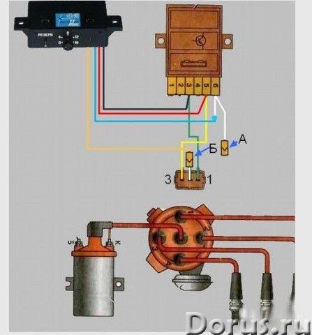 Корректор детонации двигателя кдд-2 - Запчасти и аксессуары - Корректор детонации двигателя КДД-2 Но..., фото 3