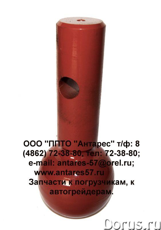 Шкворень (булава) для автогрейдеров ДЗ-122, ДЗ-143, ДЗ-180, ГС-14.02, запчасти - Запчасти и аксессуа..., фото 1