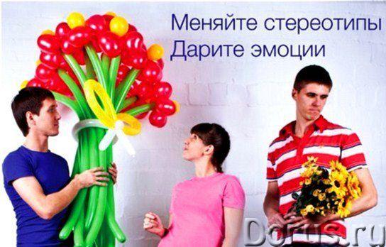 Гелиевые, воздушные шары - Организация праздников - Какие ассоциации у Вас вызывают воздушные шары..., фото 1