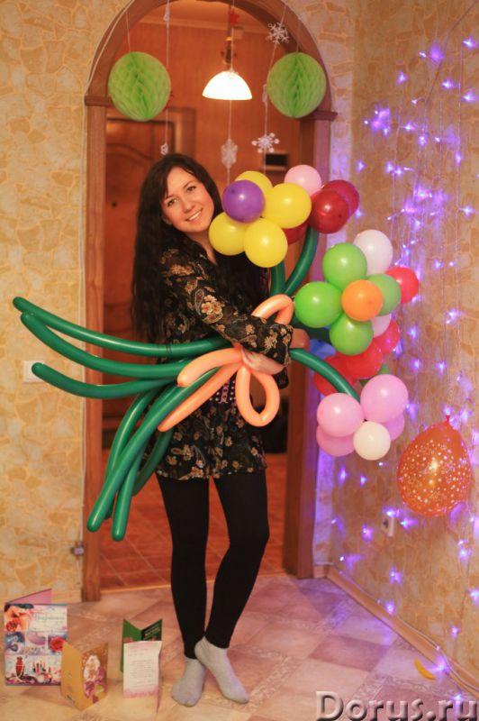 Гелиевые, воздушные шары - Организация праздников - Какие ассоциации у Вас вызывают воздушные шары..., фото 3