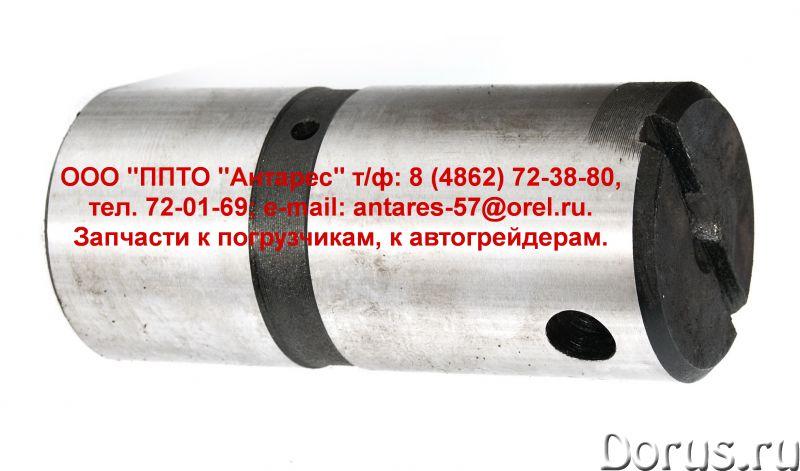 Стрела ТО-30.60.01.000, пальцы, втулки к погрузчикам ТО-30, ПК-22, ПК-27, ПК-33, ПК-40 - Запчасти и..., фото 1